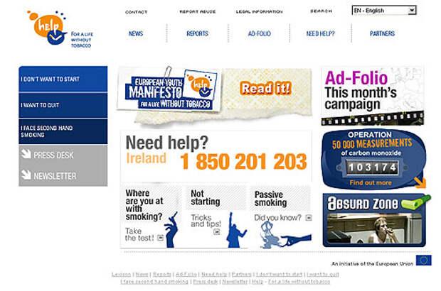 Скриншот сайта Help-Eu.com