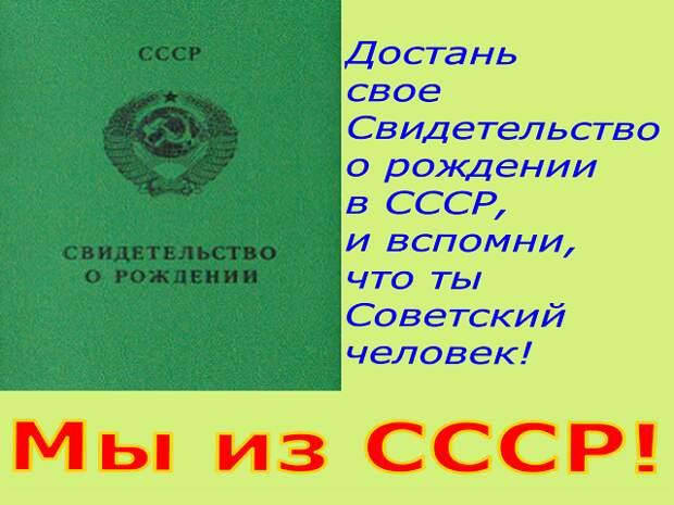 ВидеоТека: Национально-освободительное движение Советского Союза