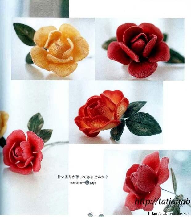 302_Ondori. Flowers. Wire Work Embroidery - 2006.page45 copy (616x700, 321Kb)