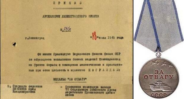 Юрий Никулин. Актёр и фронтовик Фронтовик, Юрий Никулин, актёр