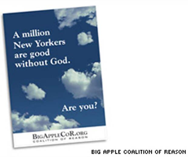 В метро Нью-Йорка стартует реклама атеизма