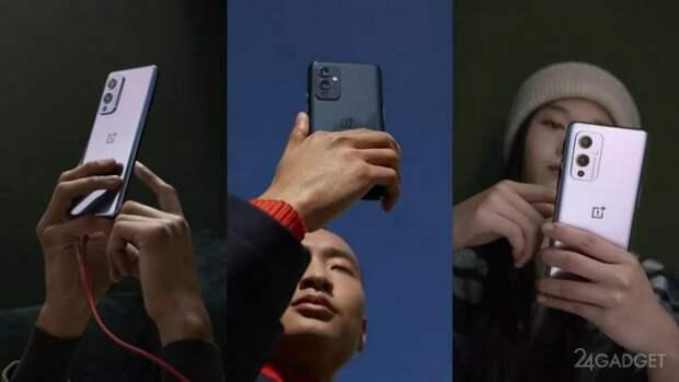 Представлены флагманские смартфоны OnePlus 9 и OnePlus 9 Pro