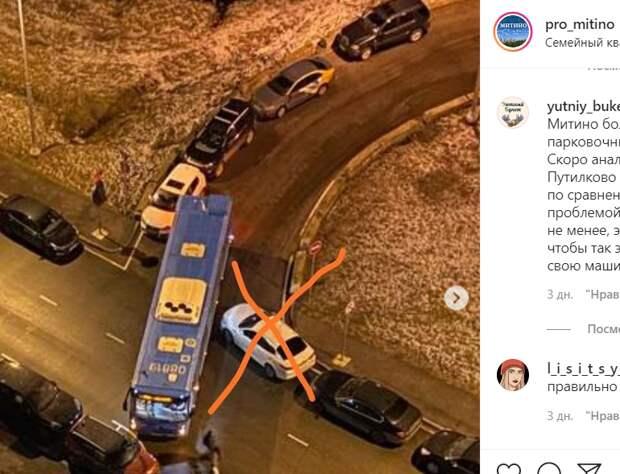Рейсовый автобус в Митине не смог проехать по маршруту из-за хаотичной парковки