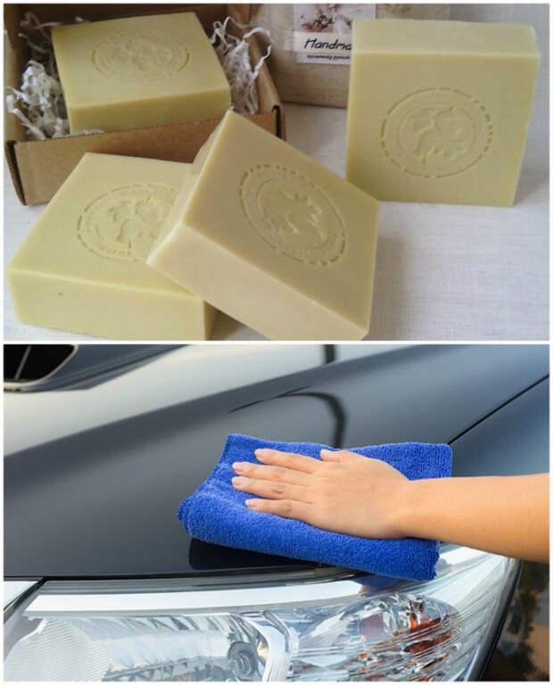 Средство для мытья кузова.
