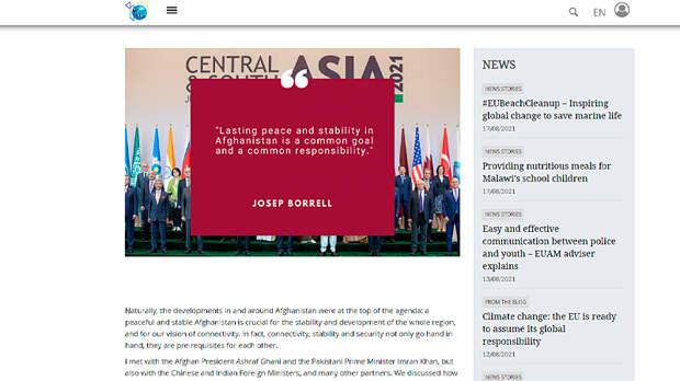 Скриншот страницы eeas.europa.eu