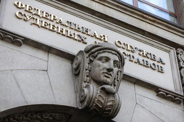 Стало известно, сколько россиян поплатились правами за долги по штрафам и алиментам