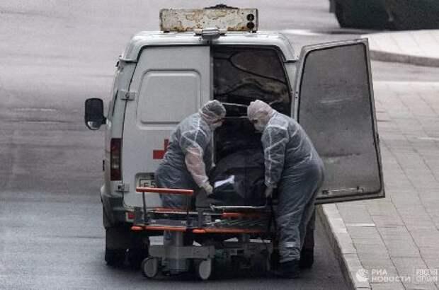 В России зафиксирован новый антирекорд по числу смертей от COVID-19