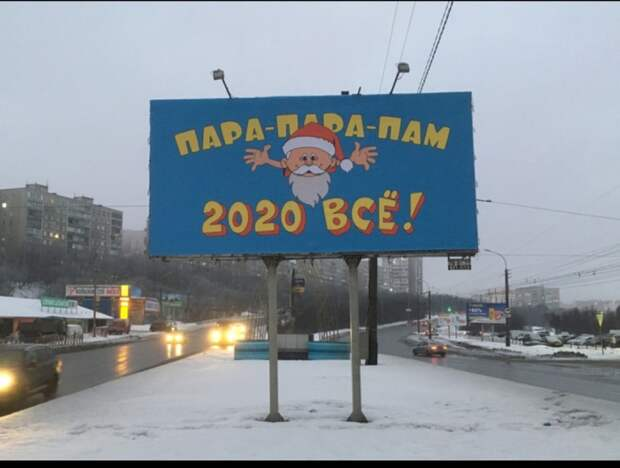 Мурманск всё