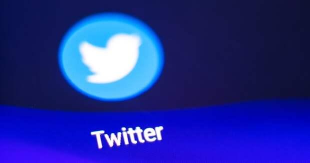 Роскомнадзор угрожает заблокировать Twitter через месяц