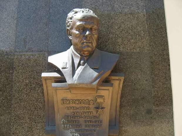 Мемориальная доска П. Ф. Кривоносу в Киеве. Еще цела