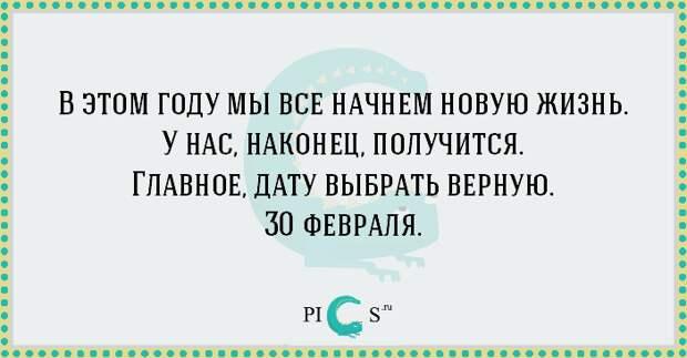 badmoodcards12