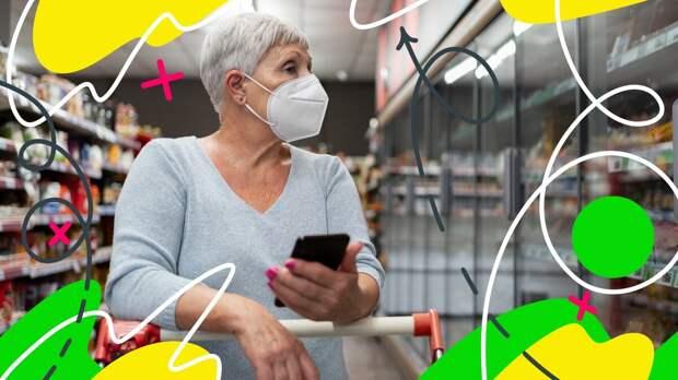 Новые уловки продавцов в супермаркете: рассказываем, как не попасться на них