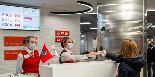 Принять участие в переписи населения можно в МФЦ на улице Викторенко