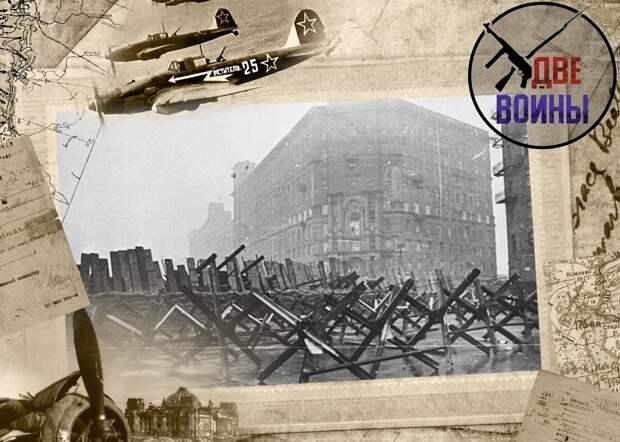 Москва, октябрь 1941-го. Фото в свободном доступе.