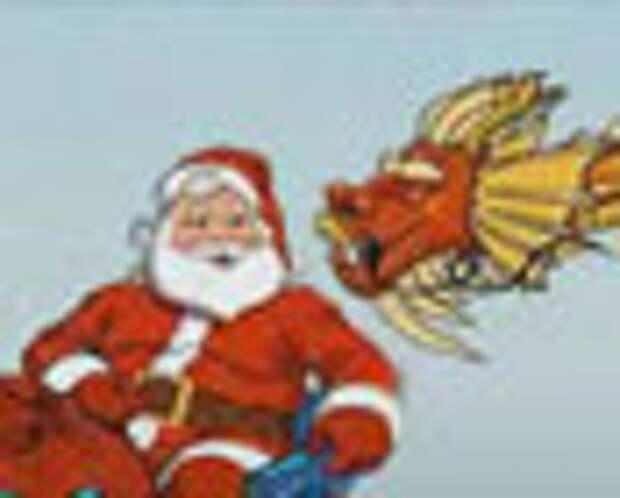 Студия Студия Антимульт MSK устроила встречу дракона и Санта Клауса
