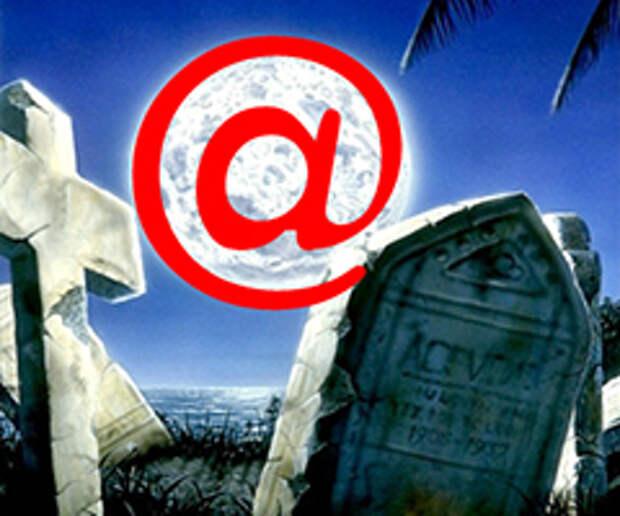 Британцы будут получать письма «с того света»