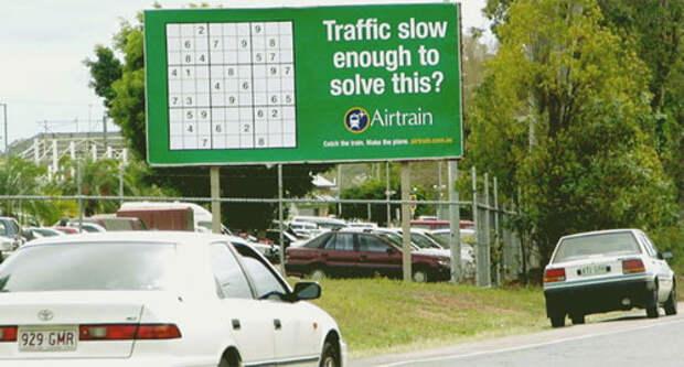 Щиты-головоломки издеваются над водителями