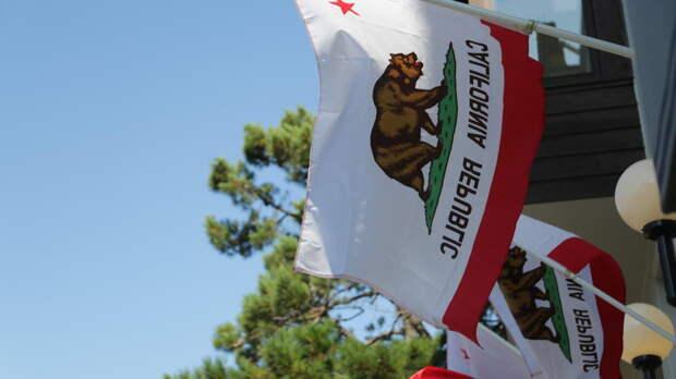 Калифорния взяла в плен собственных чиновников