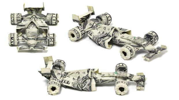Оригами из денег - гоночная машина