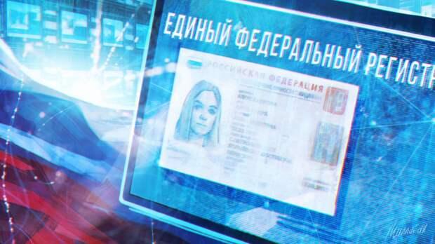 Россия продолжит развивать цифровизацию экономики