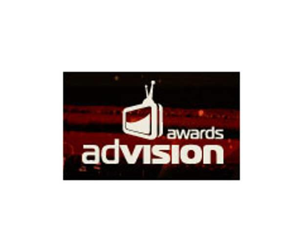 AdVision Awards: конкурс завершен
