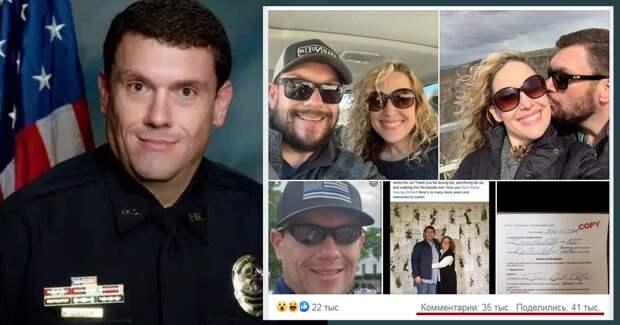 В Техасе шефа полиции уличили в тройной жизни: любовница спалила его на Facebook перед женой, невестой и всем городом