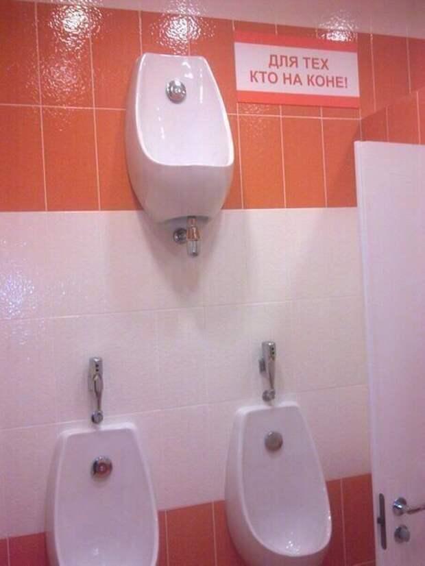 Туалетная подборка
