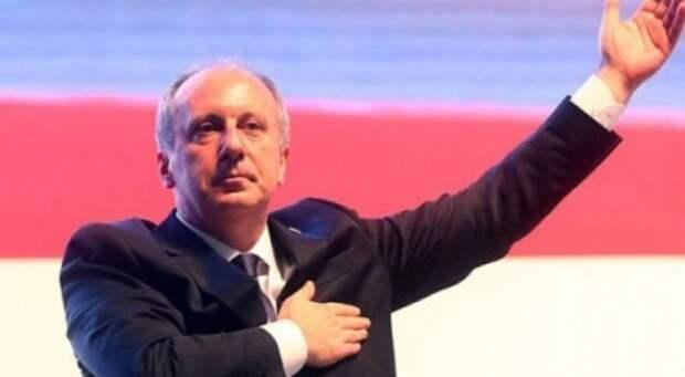 Соперник Эрдогана признал своё поражение на«несправедливых выборах»