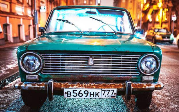 Топ-10 «автохлама» России: 30 лет и старше