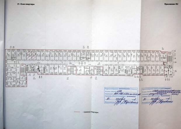 Петербургский риэлтор рассказал о 58-комнатной квартире в Московском районе. Это бывшее общежитие