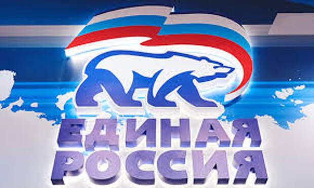 «Единая Россия» направила предложения в общенациональный план восстановления экономики