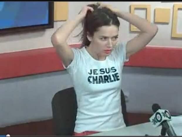 Вы все еще Шарли, господин Венедиктов?