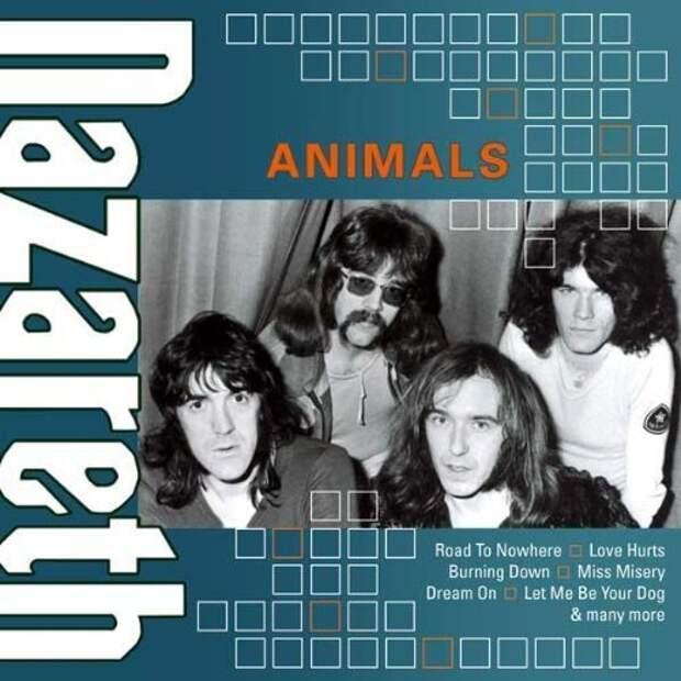 "Встречайте! Nazareth - ""Animals"" & other"