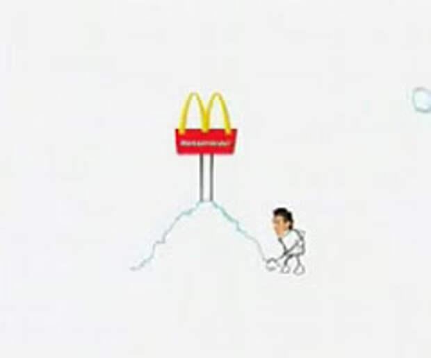 Leo Burnett продолжает призывать молодежь к работе в McDonald's