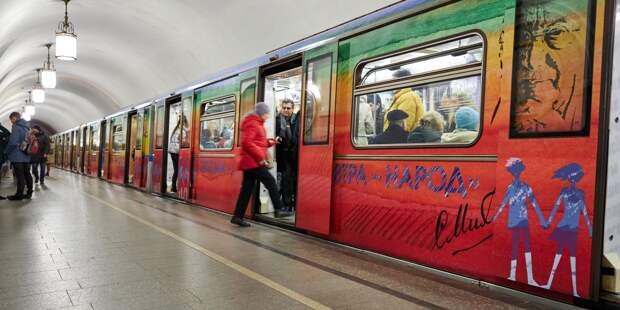 Движение поездов от станции метро «Отрадное» до «Савеловской» возобновили