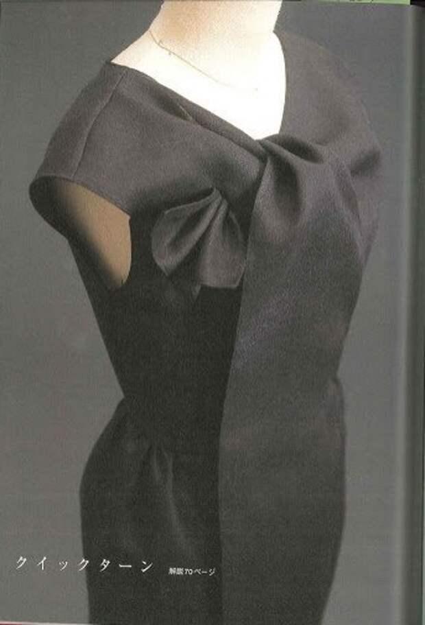 Платье с необычной драпировкой