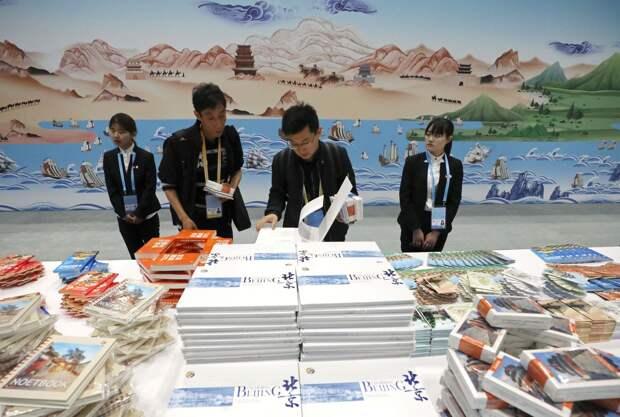 Пояс и путь: Китай нуждается в сотрудничестве с Россией на стратегическом уровне