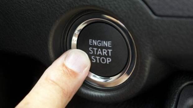 Кнопка запуска двигателя на Toyota Aurion