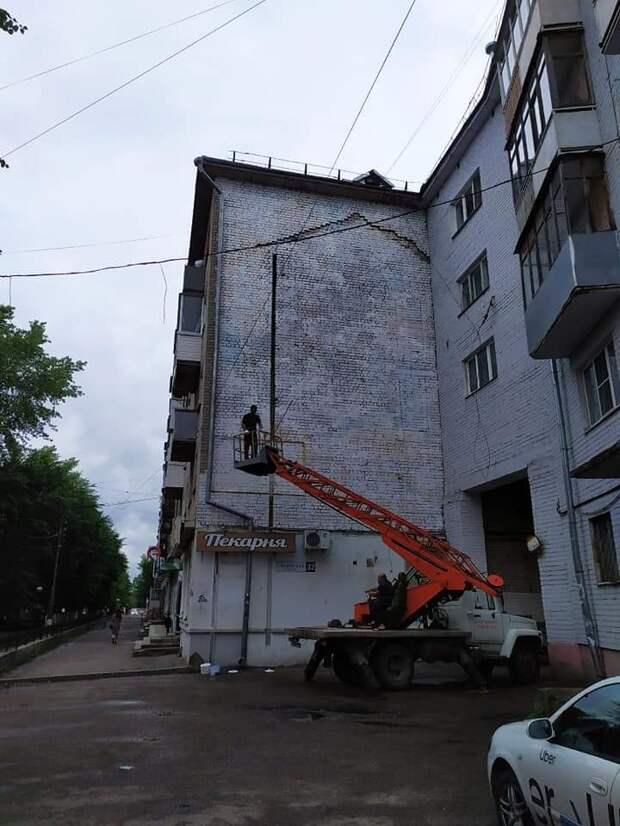 В Твери закрасили скандальное граффити с портретом Солженицына