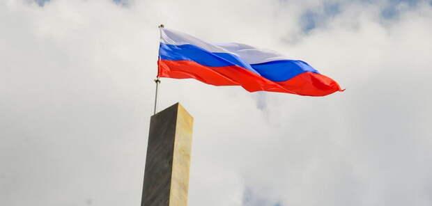 Донецк поднял флаг России