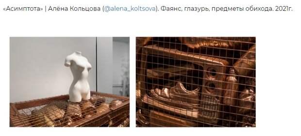 Работы студентов из Строгановки представили в столичной галерее