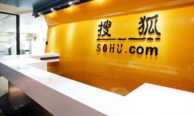 """Китайский военно-политический портал """"Соху"""". Источник изображения:"""