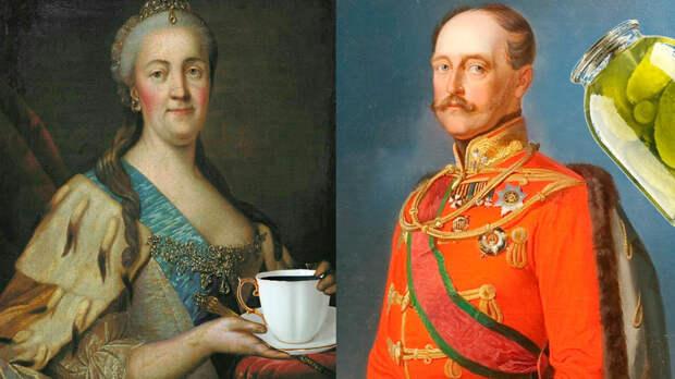 Странные привычки русских царей