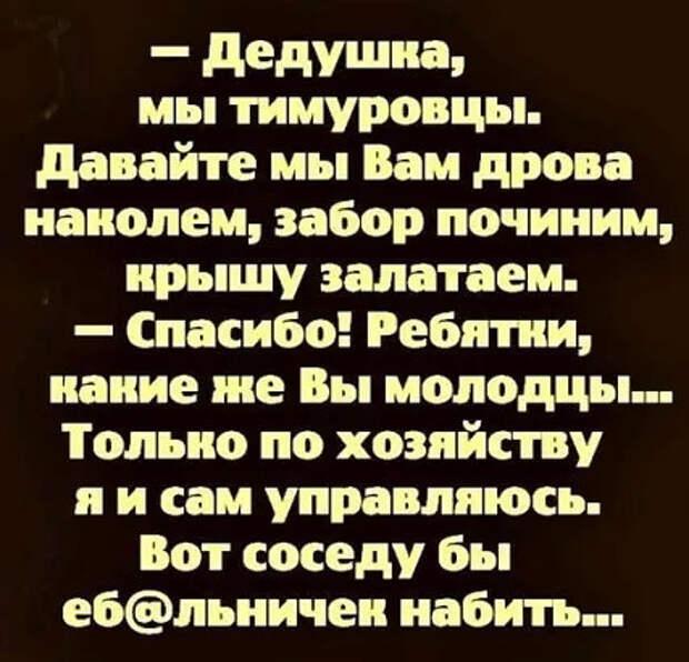 Попросил как-то Иван Царевич у Василисы Прекрасной 15 рублей на пиво...