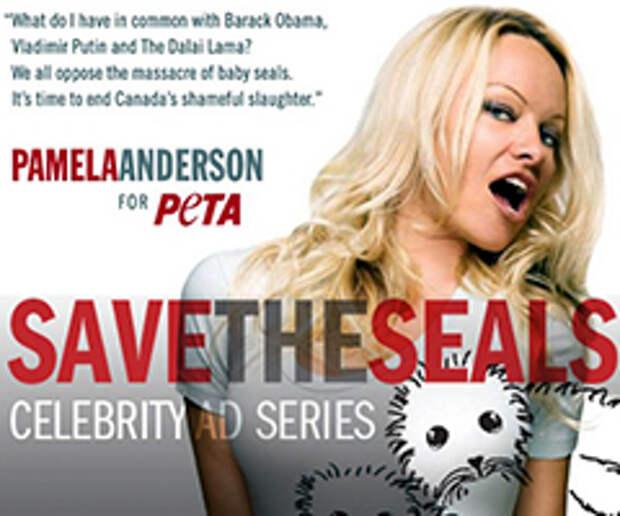 Обама, Путин, Далай-лама и Памела Андерсон встали на защиту детенышей тюленей