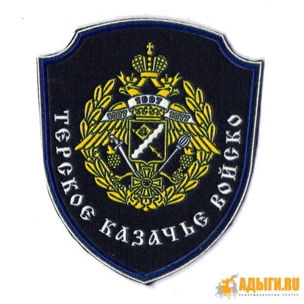 Знак Терского казачьего войска