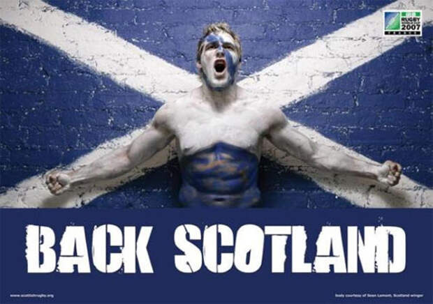 Шотландский флаг не хуже английского