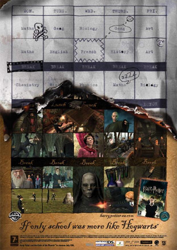 Скриншот очередной игры про Гарри Поттера
