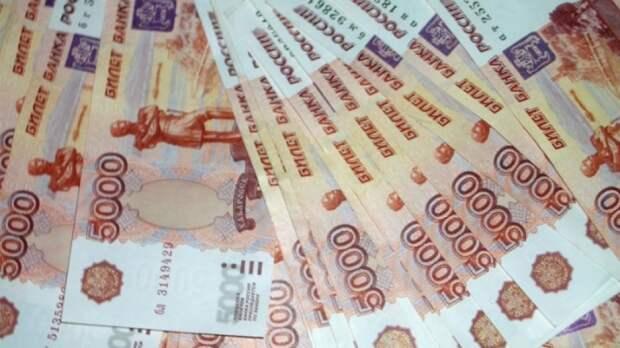 Безналичные расчёты ЛНР будут проводиться через Международный расчётный банк Южной Осетии