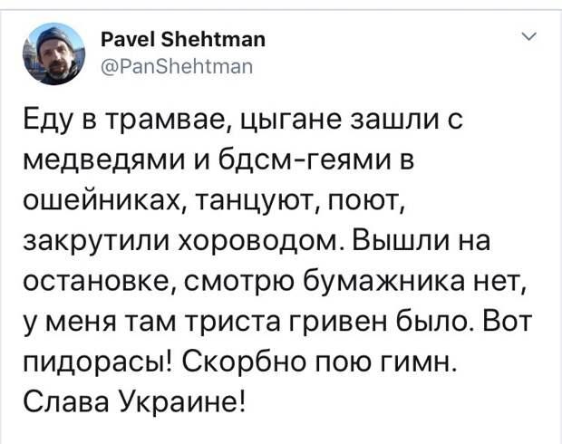 Киев потребовал ликвидации народных республик